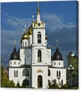 Dmitrov. Assumption Cathedral. Canvas Print