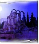 Do-00307 Moon On Anjar Ruins Canvas Print