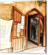 Do-00345 Display Door In The Souk Of Byblos Canvas Print