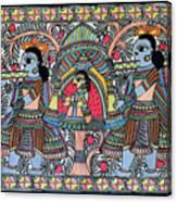 Doli Kahar 1 Canvas Print