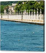 Dolmabahce Palace Tower And Fence Canvas Print