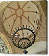 Dome Structure And Decoration Canvas Print