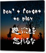 Don't Forget To Paly  Canvas Print