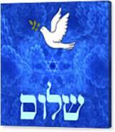 Dove - Shalom Canvas Print