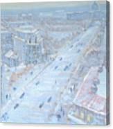 Down Pennsylvania Avenue Canvas Print