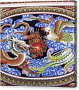Dragon And Bird Canvas Print