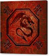 Dragon In An Octagon Frame With Chinese Dragon Characters Red Tint  Canvas Print