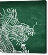 Dragon On Chalkboard Canvas Print