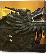 Dragon Wall - Yu Garden Shanghai Canvas Print
