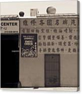 Dt Auto Repair Center Canvas Print