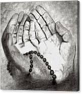 Dua -hands Of Faith No. Six Canvas Print
