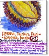 Durian Canvas Print