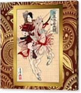 Duvet Yoshitoshi Warrior Canvas Print