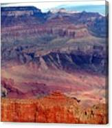East Rim View Canvas Print