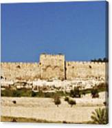 Eastern Gate Temple Mount Canvas Print