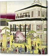 Edo: Bank, C1873 Canvas Print