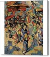 Edward Atkinson Hornel 1864 - 1933 Carnival Day, Japan Canvas Print