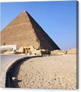 Egypt - Way To Pyramid Canvas Print