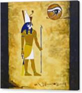 Egyptian God Horus Canvas Print