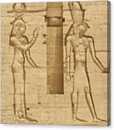 Egyptian Wall Carving Canvas Print
