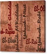 El-olam Canvas Print