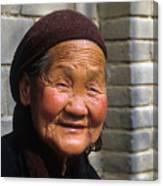 Elderly Chinese Woman Canvas Print