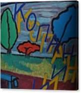 Elsk 2012 Canvas Print