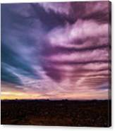 Embers Of A Fading Sunset Canvas Print