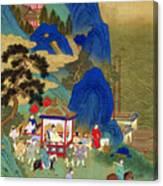Emperor Chin Wang Ti Canvas Print