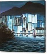 Energetic Blue Canvas Print