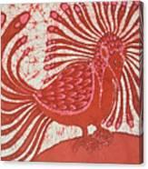 Energy Bird Canvas Print