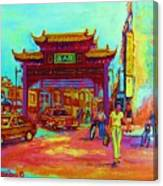 Entrance To Chinatown Canvas Print