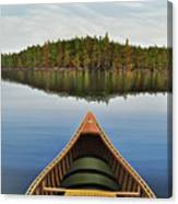 Evening Paddle  Canvas Print