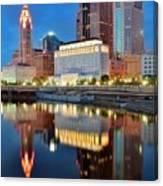 Evening Reflections Canvas Print