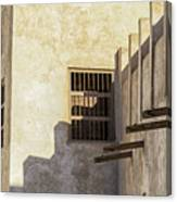 Exterior Of Isa Bin Ali House, Bahrain. Canvas Print