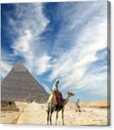 Eye On Egypt Canvas Print