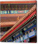 Facade Painting Inside The Forbidden City In Beijing Canvas Print