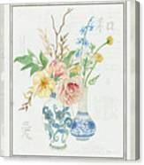 Faded Glory Chinoiserie - Floral Still Life 2 Blush Gold Cream Canvas Print