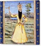 Fath-ali-shah-qajar Canvas Print