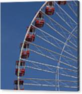 Ferris Wheel II Canvas Print
