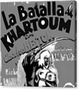Film Homage Khartoum 1966 Cinema Felix Number 1 Us Mexico Border Town Nogales Sonora 1967-2008 Canvas Print