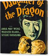 Film Poster For Daughter Of The Dragon Canvas Print