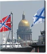 Flag He Flag Canvas Print