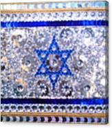 Flag Of Israel. Bead Embroidery With Crystals Canvas Print