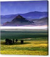 Flat Lands Of Kunming Canvas Print