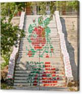Flowery Stairs Canvas Print