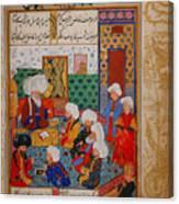 Folio From A Divan Of Mahmud Canvas Print