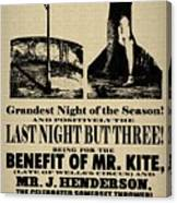 For The Benefit Of Mr Kite Canvas Print