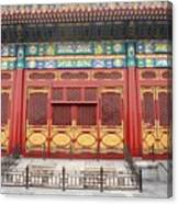 Forbidden City Building Detail Canvas Print