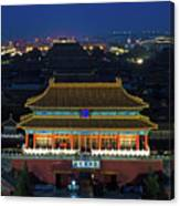 Forbidden City By Night Canvas Print